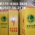 山东自来水管道标志桩PVC警示桩厂图片