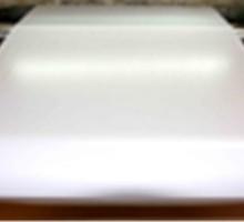 供应用于食品包装的淋膜白牛皮纸批发