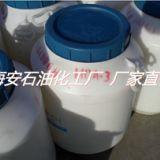 供应用于乳化的MOA-3 aeo-3脂肪醇聚氧乙烯醚,海石花厂家直销,现货供应
