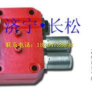 供应用于装载机配件的zl30f 变速操纵阀 zl30f 变速操纵阀图片