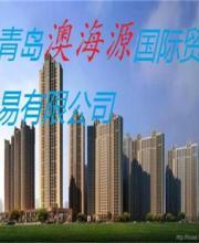 http://imgupload.youboy.com/imagestore201507311612d0c5-012f-4f59-a325-b5995bac51f0.jpg