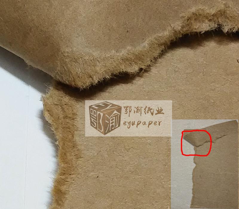 全木桨棕色牛卡纸,美国进口箱板纸,惠好春田牛卡纸