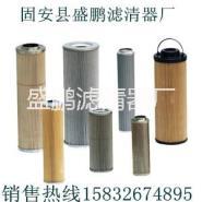 黎明原厂滤芯TFX-1300×80图片
