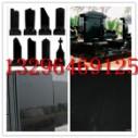 蒙古黑板材图片