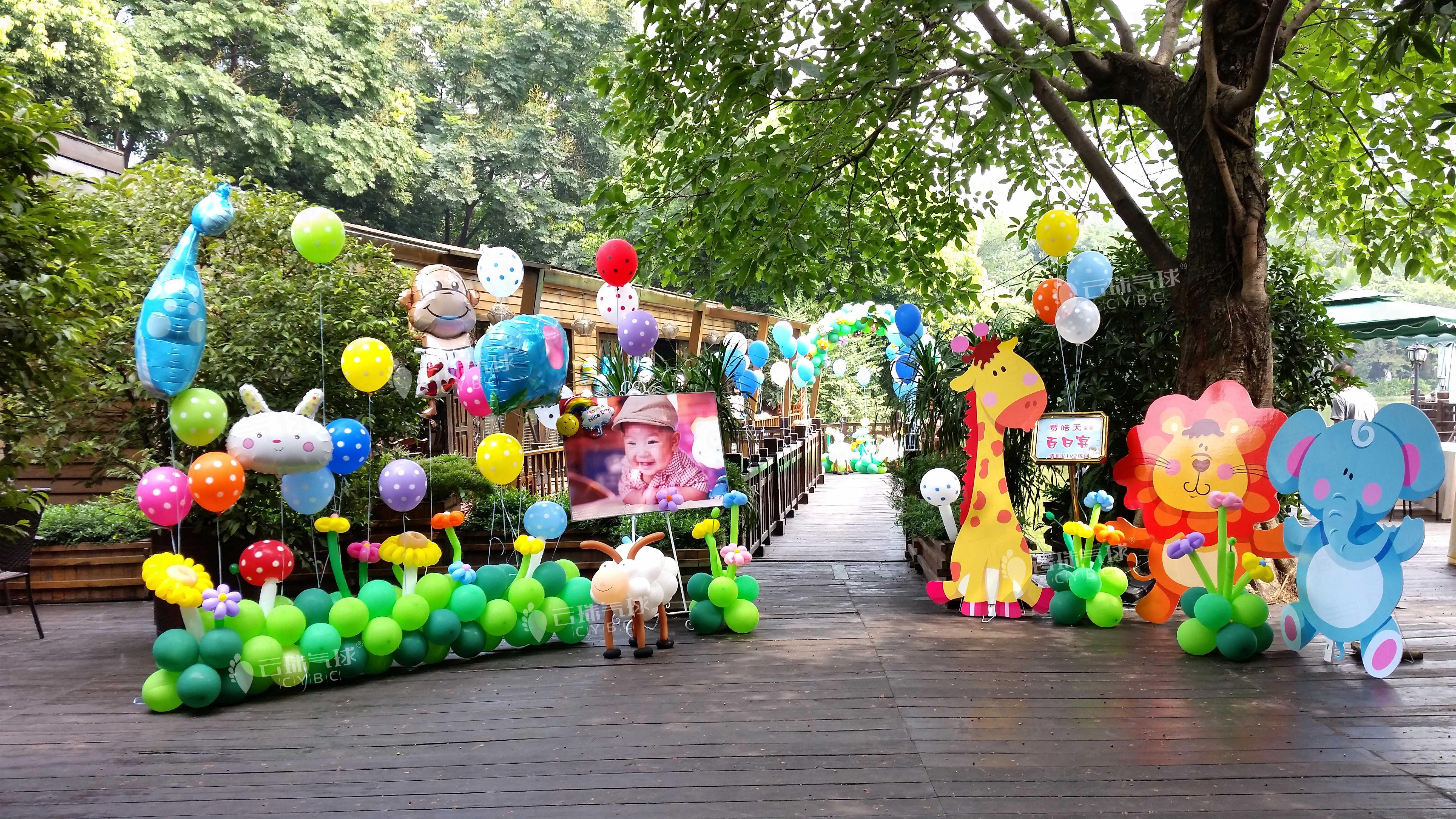供应森林主题气球装饰/动物