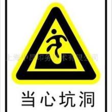 供应安全生产标语牌