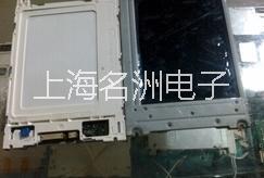 LFUBL6381A显示器图片/LFUBL6381A显示器样板图 (3)