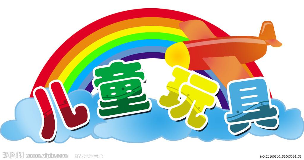 乐高玩具怎么进口到广州?价格