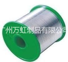 供应用于电脑精密仪器的广州万虹无铅焊锡线,环保焊锡条,松香芯焊锡线,焊不锈钢焊锡丝图片