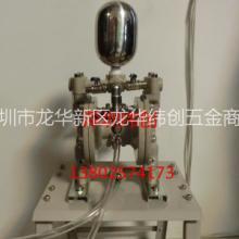 供应用于隔膜泵,油泵的隔膜泵-4分油泵-隔膜泵