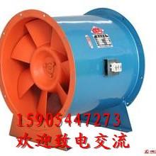 供应连云港混流风机价格,CCC认证集团德州亚太专业供应混流风机厂家