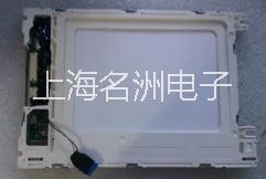 LFUBL6381A显示器图片/LFUBL6381A显示器样板图 (2)
