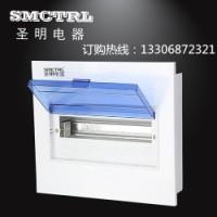 供应PZ30型配电箱 模数化终端箱 回路箱  圣明电器厂家直销