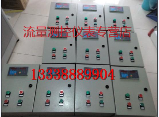 供应江苏定量加水器 自动定量加水器 和面机 搅拌机定量加液 替代人工