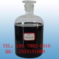 供应用于防腐防水的淄博10号建筑沥青的价格