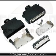 供应用于连接器的SCSI连接器 50PIN 卡钩按键式12