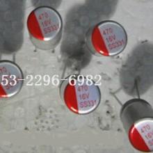 供应固态电解电容10V470UF高分子固态电容厂家