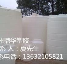 供应PE塑料容器,PE塑料容器厂家,PE塑料容器直销,PE塑料容器供应商,PE塑料容器价格,PE塑料容器批发图片