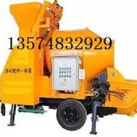 供应搅拌车载泵 搅拌拖泵、拖式搅拌泵价格