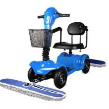 供应用于清洗地面的速洁TC-101电动尘推车批发