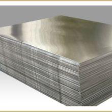 供应用于瓶盖|铝箔的8000铝板用途广泛批发