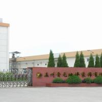 供应用于耐磨的温州市地坪材料有限公司