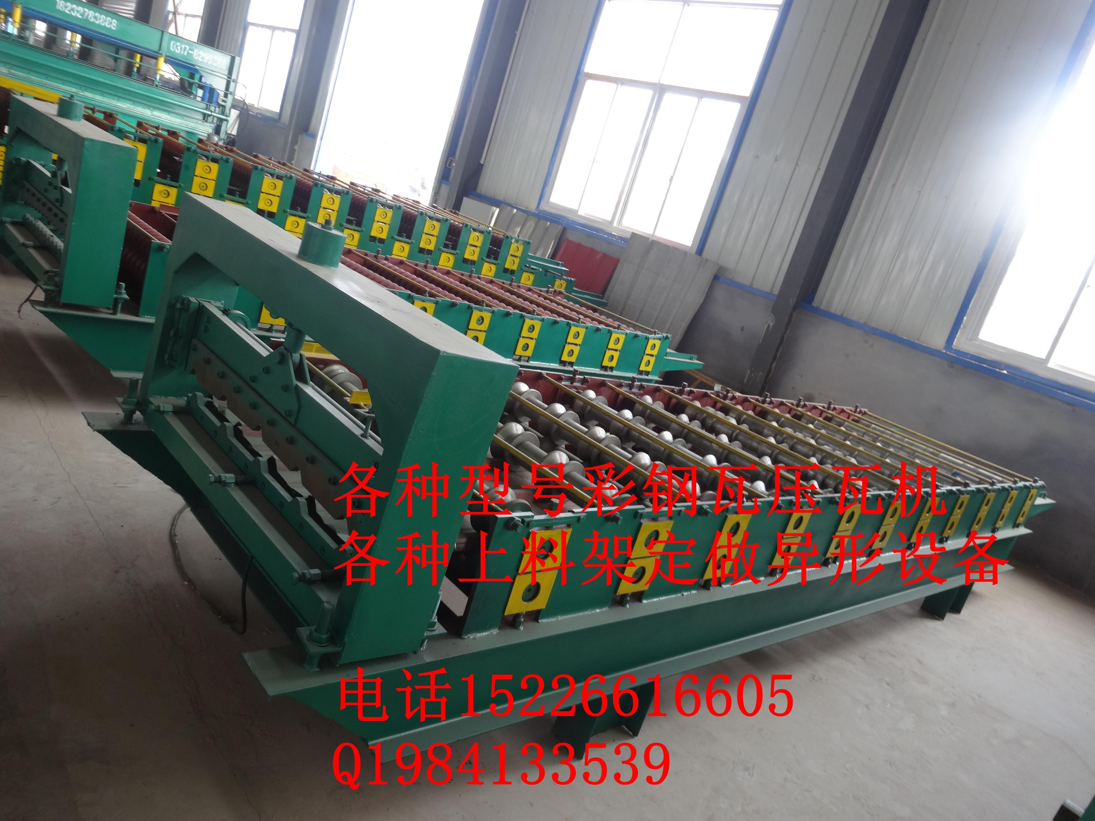 供应用于钢结构建厂房的双层压瓦机全自动设备图片