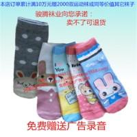 济南骏腾袜业厂家批发各类男女棉袜 免费赠送广告录音