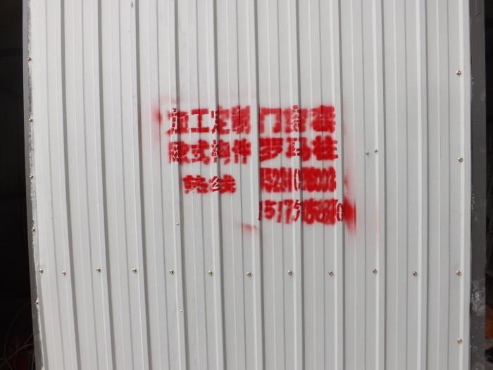 邯郸磁县马头欧式装饰建材价格
