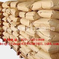 供应用于的DL-邻氯苯甘氨酸CAS号: 141196-64-