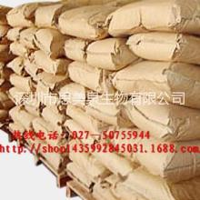 供应用于医用的N-乙酰-L-半胱氨酸 CAS号: 616-91-