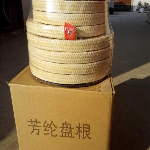 厂家供应 芳纶纤维盘根 芳纶四氟混编 盘根 特殊型号可定制