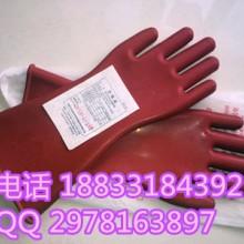 供应绝缘手套#你不知道的高品质#绝缘手套 绝缘鞋 绝缘鞋 绝缘材质销售a7