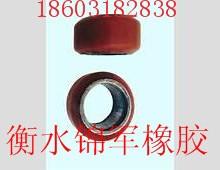 供应聚氨酯橡胶胶轮