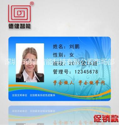 条码卡图片/条码卡样板图 (3)
