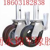 供应高质量橡胶轮