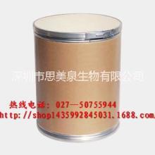 供应用于的盐酸苯乙双胍CAS号: 834-28-6
