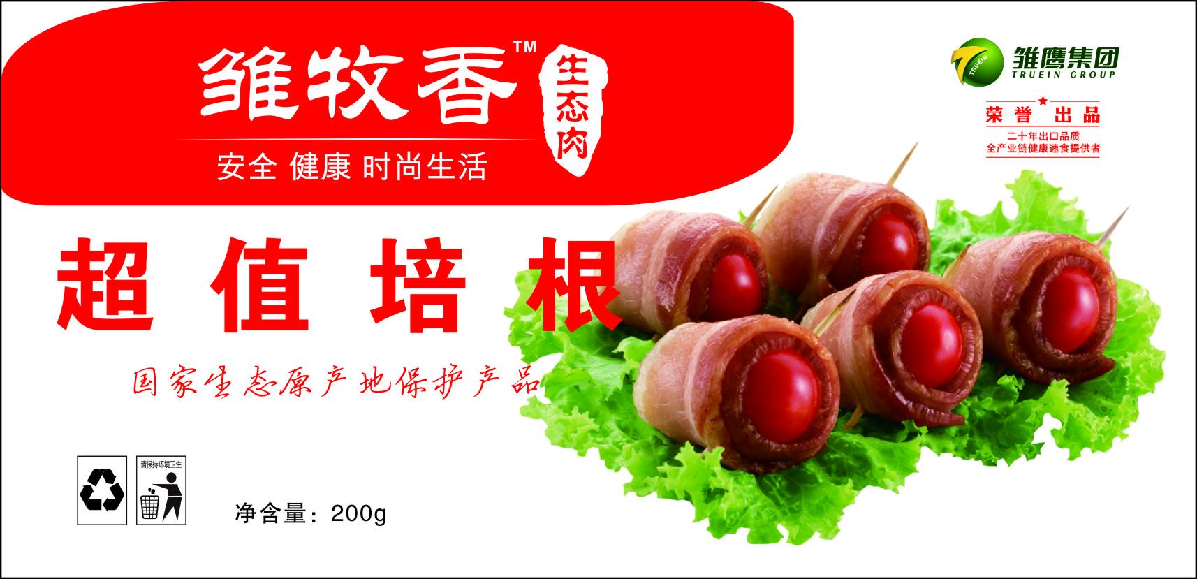 郑州包装设计图片/郑州包装设计样板图 (1)