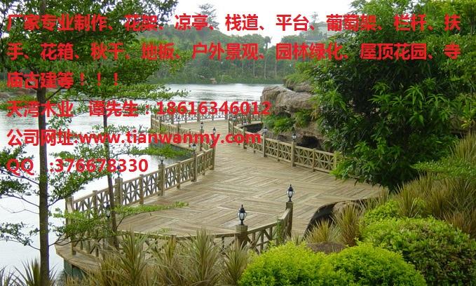 供应大连柳桉木 福州柳桉木 柳桉木板材价格