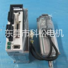 供应用于机械手机床的原装松下伺服100W伺服电机套装图片
