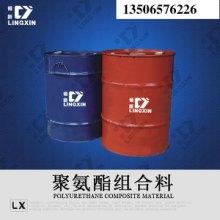 供应用于组合料的PU包装黑白料