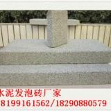 供应用于外墙保温的新疆水泥发泡砖发泡水泥,轻质保温。新疆哪里有水泥发泡砖销售