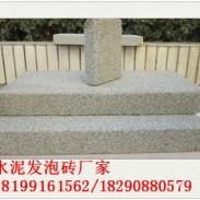 新疆水泥发泡砖发泡水泥,轻质保温图片