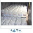 昆明五华区蒸馏水图片