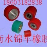 供应耐用的硬质胶轮