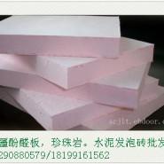 新疆酚醛板批发酚醛板厂家报价图片