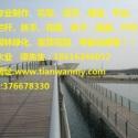 黑龙江菠萝格木地板图片