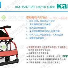 供应吕梁轮椅专卖店  康扬  凯洋轮椅 最好的轮椅  最实惠的轮椅