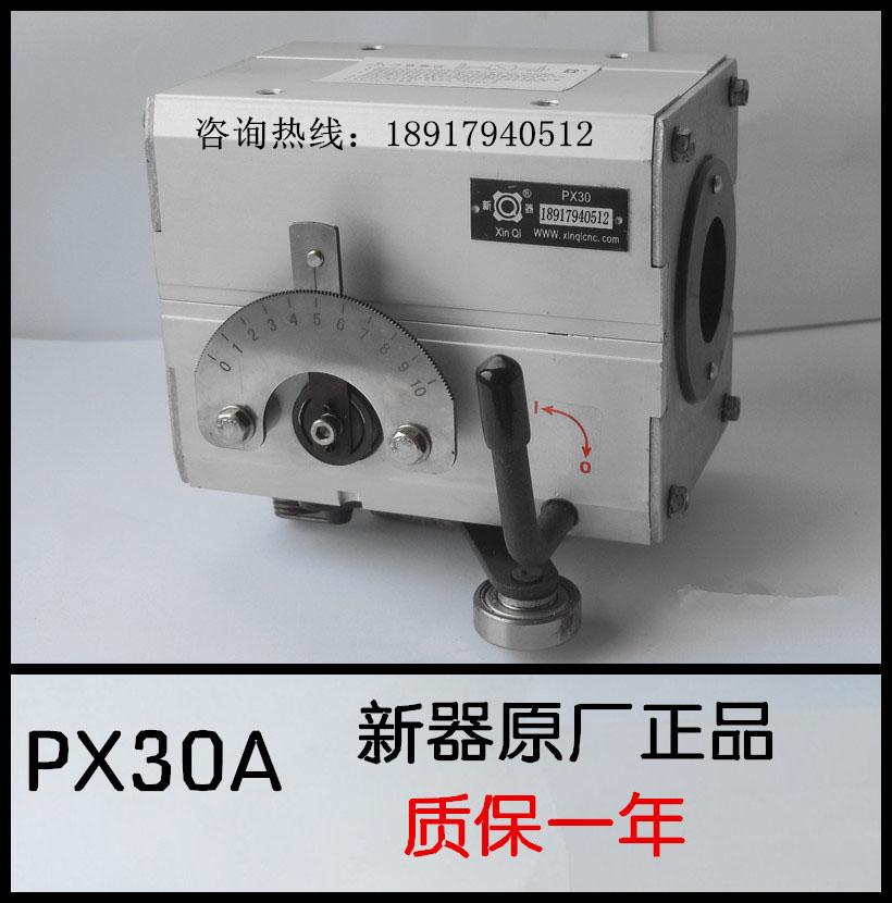 供应用于排线的湖南排线器  南洋电工PX30排