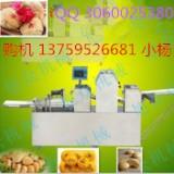 供应用于做酥饼的做酥饼的机器